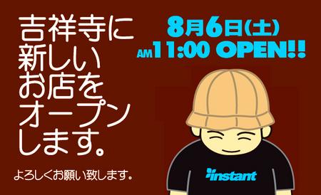 blog_info1.jpg